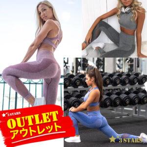 【OUTLET】メッシュネットデザイン ヨガウェア セットアップ(レギンス トップス )スポーツウェア 3S-OL012